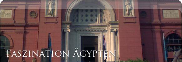 Kindermuseum des Ägyptischen Museums Ägypten
