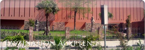 Luxor-Museum Ägypten